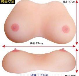 Молодая девичья грудь Imouto Oppai Beautiful Tits